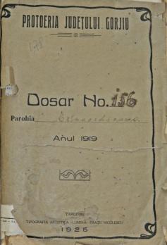 DSCN7902