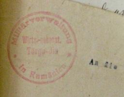 DSCN8413